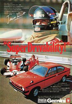 いすゞ自動車 「ISUZU ジェミニ」 ジェームス・ハント 1977年広告 : 懐かしい? 昭和の広告 vintage Japanese ads