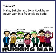 Running Man Trivia. I LOVE Kookie so much! He almost never wins, unless with a guest. >.<