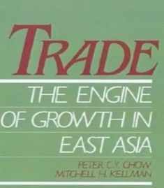 Test bank solutions for the micro economy today 12th edition by trade the engine of growth in east asia pdf fandeluxe Gallery