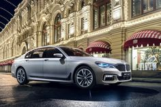 We Will Soon Be Formally Introduced To The New Generation Of Model 2017 BMW 7 Series A Car With Rich History But Very Bright Future