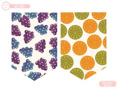 [made me 공유종료] 2019 가랜드 모음(첨부파일 새로 다운받아주세요!) : 네이버 블로그 Bunting, Party Planning, Banner, How To Plan, Deco, Blog, Crafts, Bunting Garland, Fruit