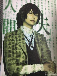 Dazai Bungou Stray Dogs, Stray Dogs Anime, Stage Play, Dazai Osamu, Actors, Mystic Messenger, Light Novel, Actor Model, Manga