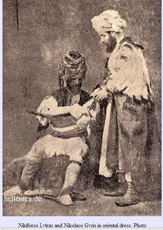 Two men dressed up as Bashi Bazouk and Sultan (Pharyah) Men Dress Up, Two Men, Shoe Show, Ottoman, Asia, Museum, Culture, History, Natural