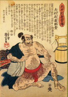 伝統的な日本画1