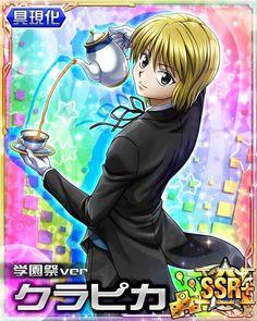 Hunter x Hunter trading card butler Kurapika! XD It looks like a parody of Black Butler/Kuroshitsuji Hunter X Hunter, Hunter Anime, Mahal Kita, Yoshihiro Togashi, Hxh Characters, Hisoka, Anime Guys, Anime Art, Religion