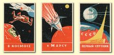 Here's a great collection of 1950s and 1960s Eastern European matchbook covers, many with a space exploration theme.
