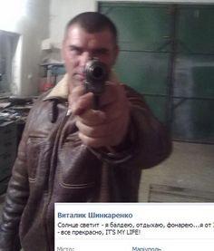 Чем хвастаются в соцсетях сепаратисты Донбасса (фото 27)