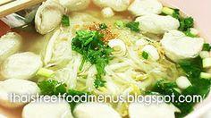 How to make easy Thai Noodles with Curry pork balls menu with pictures. http://thaistreetfoodmenus.blogspot.com #thaifoodmenu #thainoodlesmenu #thaifoodrecipes #thaistreetfoodmenu #thaimenu
