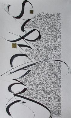 Kalligrafie-Werkstatt, Bea Jakob - Kalligrafie-Werkstatt von Bea Jakob