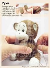 VK is the largest European social network with more than 100 million active users. Octopus Crochet Pattern, Easy Amigurumi Pattern, Amigurumi Doll, Knitting Patterns Free Dog, Crochet Patterns Amigurumi, Free Pattern, Crochet Monkey, Diy Crafts Crochet, Craft Images