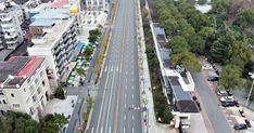 Ghost town: Drone images of Wuhan, epicentre of virus outbreak Wuhan, Aerial Images, Fukuoka, Ghost Towns, Osaka, Street View, World, Events, News