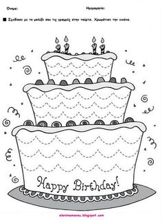 Happy birthday cake page Handwriting Worksheets, Tracing Worksheets, Kindergarten Worksheets, Worksheets For Kids, Pre Writing, Writing Skills, Tracing Sheets, Pre K Activities, Primary School
