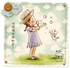 Good Sentences, Drawing People, Asian Art, Cute Kids, Line Art, The Dreamers, Childrens Books, Art Drawings, Illustration Art