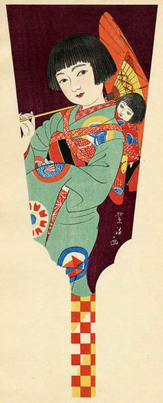 Battledore Print: Girl with Doll by Shiro Kasamatsu