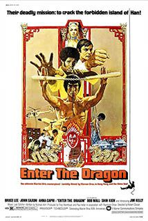 Jing wu men 1972 Bruce Lee cult movie poster 24x36 The Chinese Connection