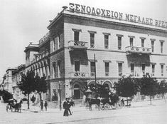 The history of the Hotel Grande Bretagne is entwined with the history of Athens and the state of modern Greece Greece Pictures, Old Greek, As Time Goes By, Samos, History Of Photography, Athens Greece, Back In The Day, Best Hotels, Old Photos