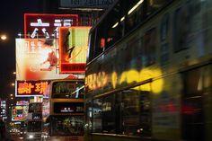 Evening Lights Mong Kok, Hong Kong