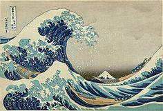 Great Wave of Kanagawa Katsushika Hokusai Poster Art Print: PDecorate your home or office with high quality posters. The Great Wave at Kanagawa , Poster Print by Katsushika Hokusai, is that perfect piece that matches your style, interests, and budget. Japanese Wave Painting, Japanese Waves, Japanese Prints, Japanese Poster, Japanese Artwork, Japan Painting, Japanese Art Styles, Basic Painting, Japanese Woodcut