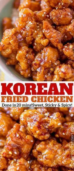 Crispy Korean Fried Chicken in a spicy sweet glaze that is so. Crispy Korean Fried Chicken in a spicy sweet glaze that is so crispy and sticky youll coat everything in this sauce from wings to baked chicken breasts and more! Fried Chicken Dinner, Baked Fried Chicken, Baked Chicken Breast, Chicken Breasts, Fried Chicken Recipes, Korean Chicken Sauce Recipe, Korean Chicken Marinade, Chinese Fried Chicken Wings, Korean Chicken Wings