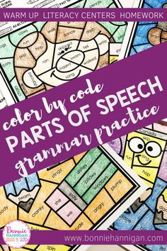 Color By Code Parts of Speech Co Teaching, Teaching Grammar, Grammar Lessons, Grammar Worksheets, Parts Of Speech Practice, Different Parts Of Speech, Math Stations, Literacy Centers, English Language