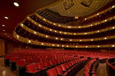 David Koch State Theater at Lincoln Center