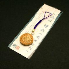 "Terumasa Ikeda & Nobunaga Oda  ""Butterfly""  Family Crest Cell Phone Charm/Zipper Pull"