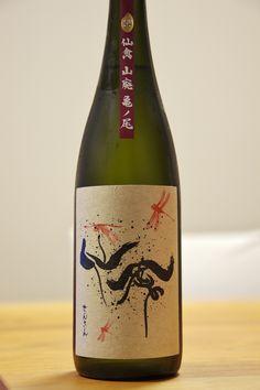 senkin yamahai kamenoo akatonbo sake 仙禽 山廃 亀ノ尾 赤とんぼ 日本酒 Beverages, Drinks, Wine, Bottle, Drinking, Flask, Drink, Jars, Beverage