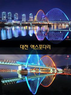South Korea- Daejeon My bridge :))) Cities In Korea, Daejeon, Korean Language, Future Travel, Busan, Dream Big, South Korea, Seoul, Trips