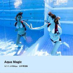 "Miss Antique Scuba 2017 ShiyaさんのPhotoBook 水中写真集が完成しました。 タイトルは「Aqua Magic もう1人のShiya」です。   Miss Antique Scuba 2017 Shiya's PhotoBook Underwater photograph collection has been completed. The title is ""Aqua Magic Another Shiya""."