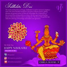 Siddhidatri Is The 9th Form Of Goddess.  She Has Four Arms And She Is Always  In A Blissful Happy Enchanting Pose.  She Rides On The Lion As Her Vehicle.  Happy Ninth Navratri! . #happynavratri #joy #fun #Spirituality #devotion #pray #dance #love #garba #happy #purple #day9 #home #family #occasion #divine Lord Durga, Four Arms, Happy Navratri, Great Power, Deities, Pray, Cheer, Vehicle, Lion