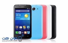مواصفات Huawei Ascend Y520 تتماشى مع الهواتف منخفضة التكلفة التي لا يرغب اصحابها إلا في الحد الأدنى من المميزات الذكية, و هذا ما يقدمه موبايل Huawei Ascend