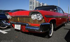 A 1957 Plymouth, very similar to the car from the movie Christine