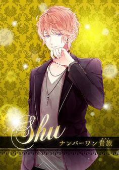 Diabolik Lovers Shu Sakamaki limited shop club <Lost Eden>