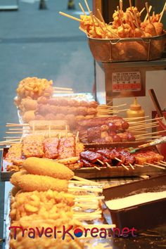 Korean street food