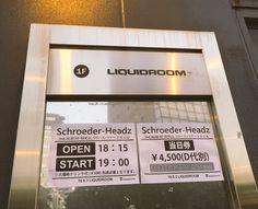 初めてのSchroeder-Headz ワンマンだし開演間に合ったよ嬉しい♪