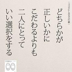 @yumekanau2 • Instagram写真と動画