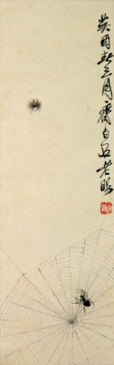 Qi Baishi : 齊白石 (1864-1957) - Born to a peasant family from Xiangtan, Hunan - Qi Baishi became a carpenter at the age of 14 - And learned to paint by himself. After he turned 40, he travelled - Visiting various scenic spots in China - After 1917 he settled in Beijing.