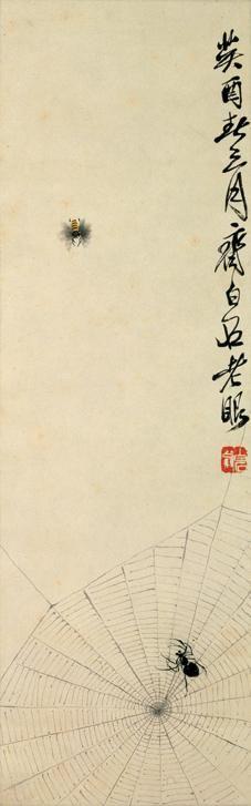 Qi Baishi : 齊白石