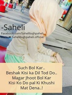 Tod do but jhoot nhi. Hurt Quotes, Sad Quotes, Hindi Quotes, Woman Quotes, Quotations, Life Quotes, Inspirational Quotes, Allah Quotes, Sister Quotes