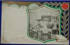 1900's Postcard Red Cross Nurse Aid in Russo Japanese War - Japan War Art
