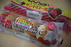 mutugoro 黄色い顔の人  明日のマラソン応援のためにいろいろ買ってきた!の一部