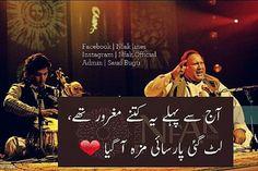Merey rashky qamar Urdu Quotes, Lyric Quotes, Best Quotes, Lyrics, Nfak Lines, Nusrat Fateh Ali Khan, Punjabi Poetry, Sufi Poetry, Urdu Words