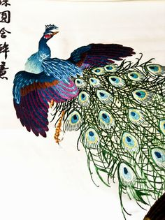 Kasia Jacquot - Textile Folk Artist: Exquisite Korean embroidery These are such beautiful panels! I can't imagine ever having that skill.