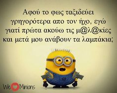 ........ Marvels Agents Of Shield, Funny Photos, Minions, Lol, Humor, Words, Quotes, Fictional Characters, Fanny Pics