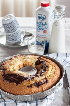 @MeganWalls, thank you for this idea from  foodrecipeshq.com  Best Recipes of the Week -Marbled Ciamabellone by Jul's kitchen