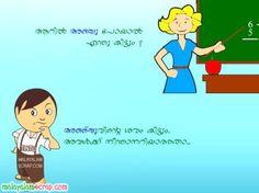 Teacher to Student..
