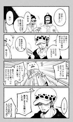 One Piece Comic, One Piece Anime, One Peace, One Ok Rock, Trafalgar Law, Manga, Comics, Poster, Manga Anime
