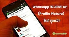 whatsapp dp malayalam