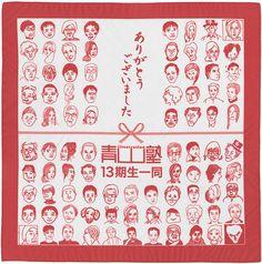 What a lovely gift-- a furoshiki designed by students at Aoyamajuku Illustration School.