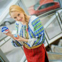 Trăiește sănătos cu Danone delicios. Healthy Dishes, Fashion Gallery, Pure Beauty, Weight Loss Plans, Romania, Pure Products, How To Plan, Lifestyle, Lady